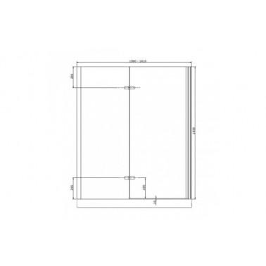 Perfil rectangular blanco para puerta de cristal izquierda de 160 mm marca Unisan